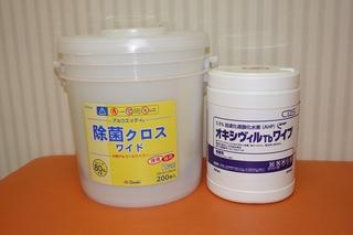 除菌シート